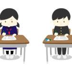 高校受験。そうだ、模擬試験を受けてみよう!