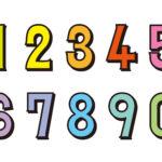 数学。整数や自然数を文字式であらわすには?
